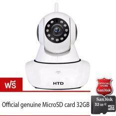 HTD PNPกล้องวงจรปิด IP Carmera 720P 1.3M Wireless Plug and Play (White)แถมฟรี MICRO SD 32 GB