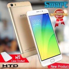 HTD Smart จอ5.5นิ้ว ใช้ Touch ID  8GB   (สีทอง)