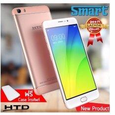HTD Smart จอ5.5นิ้ว ใช้ Touch ID  8GB (สีชมพู)