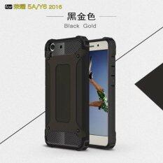 ราคา Huawei 5A Y6 สามต่อต้านเกราะฝุ่นแขนป้องกันโทรศัพท์เปลือก ถูก