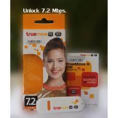 ซื้อ Huawei Aircard E303 Unlock True Logo 3G 850 2100 Mhz 7 2 Mbps ใช้ได้ทุกซิม Huawei ออนไลน์