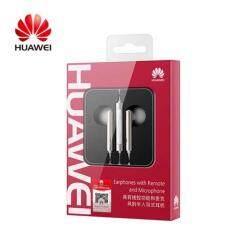 ขาย ซื้อ ออนไลน์ Huawei Am116 Earphone Stereo Headset Gold หูฟังหัวเว่ย รุ่น Am116 มีไมโครโฟน P9 Plus P10 Plus Mate9 Pro