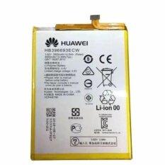 ซื้อ Huawei แบตเตอรี่huawei Mate8 Huawei ออนไลน์