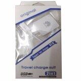 ราคา Huawei Huawie หัวชาร์จ สาย Huawie Micro Usb Data Cable Home Wall Charger สีขาว Huawei ใหม่