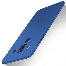 ขาย Huawei Mate 10 Pro Smooth Hard Case Cover Luxury Ultra Thin Frosted Shield Full Protection High Quality Back Housing For Mate10 Pro Casing Shell ผู้ค้าส่ง