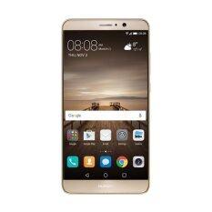 ราคา Huawei Mate 9 4Gb 64Gb Champagne Gold ออนไลน์
