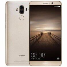 Huawei Mate 9 Champage Gold(Gold 64GB)