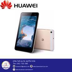 "Huawei MediaPad T2 4G/Ram1GB/Rom16GB/7.0"" (Gold)"