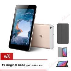 Huawei Mediapad T2 7.0 4G LTE 16GB (Gold) แถมฟรี Original Case มูลค่า 990.- บาท