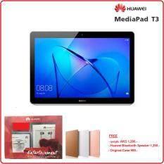 Huawei MediaPad T3 10 (ประกันศูนย์ไทย 1ปี)