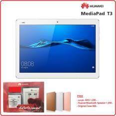 โปรโมชั่น Huawei Mediapad T3 10 ประกันศูนย์ไทย 1ปี Huawei