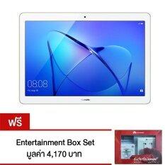 HUAWEI MediaPad T3 10 9.6INCH IPS - GOLD แถมฟรี Case & Entertainment Box Set
