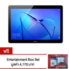 HUAWEI MediaPad T3 10 9.6INCH IPS - GREY แถมฟรี Case & Entertainment Box Set