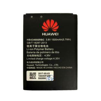 Huawei MiFi OEM Battery for E5573/E5577C