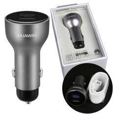 HUAWEI Original 4.5V/5A SuperCharge Dual USB Car Charger For Huawei Mate 9 Pro P10