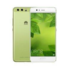 ราคา Huawei P10 64Gb Greenery ไทย