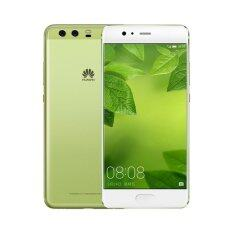 Huawei P10 Plus 64GB (Greenery)