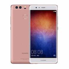 Huawei p9 (Pink)