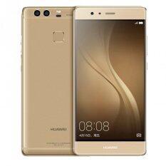 Huawei P9 Plus 64gb (ศูนย์ไทย) (Haze Gold)