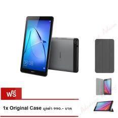 ขาย Huawei T3 7 ประกันศูนย์ไทย 1ปี Huawei เป็นต้นฉบับ