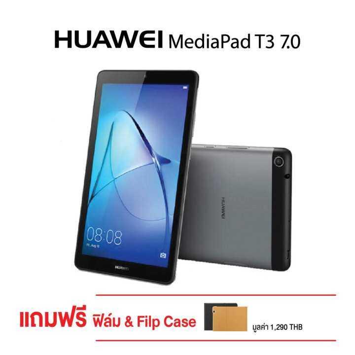 Huawei T3 7.0 Ram 1 / Rom 8
