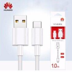 ขาย ซื้อ Huawei Usb Type C Cable สายชาร์จ Honor Magic 8 V8 Note 8 V9 P9 P9 Plus