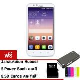 ทบทวน Huawei Y625 4Gb White แถมฟรีเคสพรีเมี่ยม เมมโมรี่การ์ด Powerbank Huawei