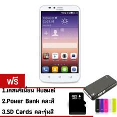 ขาย Huawei Y625 4Gb White แถมฟรีเคสพรีเมี่ยม เมมโมรี่การ์ด Powerbank Huawei ผู้ค้าส่ง