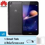 โปรโมชั่น Huawei Y6Ii 5 5 นิ้ว 4Glte 16Gb Huawei ใหม่ล่าสุด