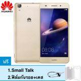 Huawei Y6Ii 5 5 นิ้ว 4Glte 16Gb Gold Thailand