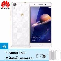 ส่วนลด Huawei Y6Ii 5 5 นิ้ว 4Glte 16Gb White Huawei