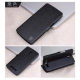 ราคา Huawuque Luxury Flip Leather Phone Case For Oppo Find 7 9007 Black Intl จีน