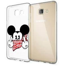 Hug Case TPU เคส Samsung Galaxy J5 Prime เคสโทรศัพท์พิมพ์ลาย 1156 เนื้อบาง 0.3 mm