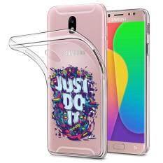 Hug Case TPU เคส Samsung Galaxy J5 Pro เคสโทรศัพท์พิมพ์ลาย 1167 เนื้อบาง 0.3 mm