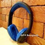 ราคา หูฟังบลูทูธ ไร้สาย Wireless Bluetooth Headphone Stereo รุ่น Mx 333 Black Blue ออนไลน์ Thailand
