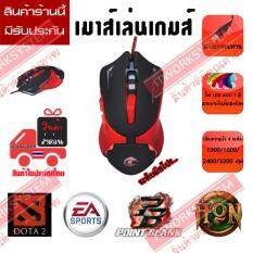 Hxsj A903 Gaming Mouse Professional เกมมิ่งเมาส์ แบบสาย 3200Dpi สีดำ แดง Hxsj ถูก ใน กรุงเทพมหานคร