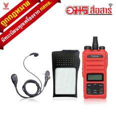 HYT วิทยุสื่อสาร 5W  HYTERA SUPER246 สีแดง พร้อม ไมค์หูฟัง+ซองหนังวิทยุสื่อสาร