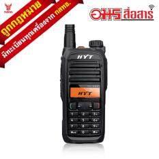 HYT วิทยุสื่อสาร 5W TC-580VR สีดำ