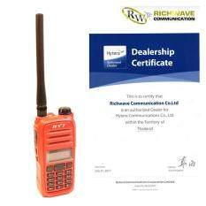 HYT power 245 วิทยุสื่อสาร อุปกรณ์ครบชุด ของแท้ทั้งชุด ถูกกฏหมาย มีประกัน