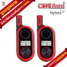 HYTERA วิทยุสื่อสาร 0.5W TF-318 สีแดง แพ็คคู่ ถูกกฎหมาย ได้รับการยกเว้นใบอนุญาตพกพา WALKIE TALKIE walkie-talkie อมรสื่อสาร