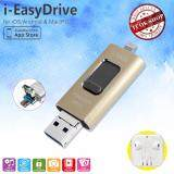 ขาย I Easy Drive A88 128Gb ของแท้ With Micro Usb 3 Memory Extrenal For Ios Android ทอง Oemหูฟัง ถูก