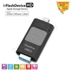 i-Flash Device HD 64GB (ของแท้เต็ม100%) รุ่น LXM890 USB3.0 แฟลชไดร์ฟสำรองข้อมูล iPhone/iPad/Android