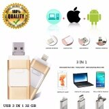 ซื้อ I Flash Device Hd Usb 3 In 1 32Gb สีทอง I Flash Device Hd