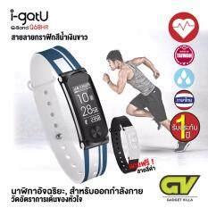 I-GOTU รุ่น Q68HR สายรัดข้อมืออัจฉริยะ, นาฬิกาอัจฉริยะ, นาฬิกาสมาร์ทวอทช์, ใส่วิ่ง, ปั่นจักรยาน, ออกกำลังกาย, ฟิตเนสโยคะ วัดการเต้นของหัวใจ หน้าจอทัชสกรีน (สีน้ำเงิน) / Bluetooth Smart Watch Wristband & Smartwatch for Healthy Life Heart Rate, Touch Screen