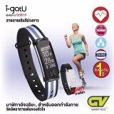 ราคา I Gotu รุ่น Q68Hr สายรัดข้อมืออัจฉริยะ นาฬิกาอัจฉริยะ นาฬิกาสมาร์ทวอทช์ ใส่วิ่ง ปั่นจักรยาน ออกกำลังกาย ฟิตเนสโยคะ วัดการเต้นของหัวใจ หน้าจอทัชสกรีน สีม่วง Bluetooth Smart Watch Wristband Smartwatch For Healthy Life Heart Rate Touch Screen I Gotu กรุงเทพมหานคร