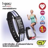 I Gotu รุ่น Q68Hr สายรัดข้อมืออัจฉริยะ นาฬิกาอัจฉริยะ นาฬิกาสมาร์ทวอทช์ ใส่วิ่ง ปั่นจักรยาน ออกกำลังกาย ฟิตเนสโยคะ วัดการเต้นของหัวใจ หน้าจอทัชสกรีน สีม่วง Bluetooth Smart Watch Wristband Smartwatch For Healthy Life Heart Rate Touch Screen I Gotu ถูก ใน กรุงเทพมหานคร