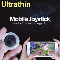 i-joystick จอยสติ๊กสำหรับเกมส์มือถือ สำรับ iphone/samsung mobile phone(Rov) i-joystick รุ่นใหม่ (สีดำ)