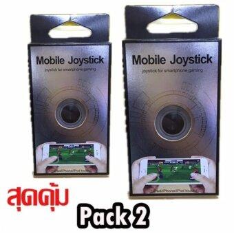 i-joystick จอยสติ๊กสำหรับเกมส์มือถือ สำรับ iphone/samsung mobile phone(Rov) i-joystick รุ่นใหม่ (สีดำ) แพ็คคู่