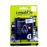 ราคา I Mobile Battery แบตเตอรี่ ไอโมบาย Iq Big Bl 261 Iq Big I Mobile เป็นต้นฉบับ