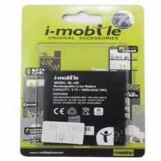 i-mobile Battery แบตเตอรี่ ไอโมบายIQ5 BL-160 (i-mobile IQ5)